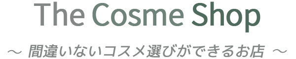 The Cosme Shop ~間違いないコスメ選びができるお店~